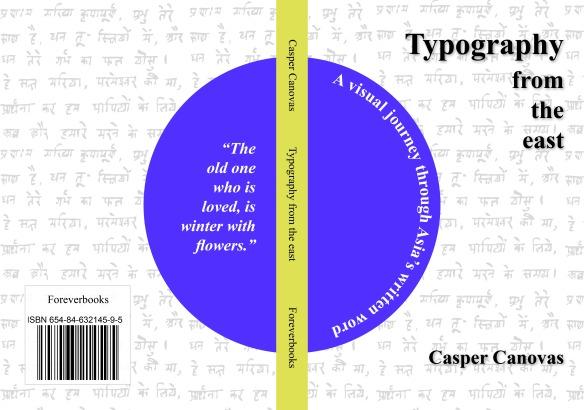 Book_design02