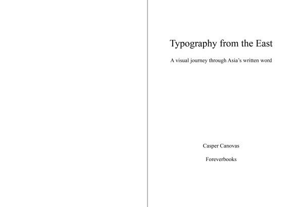 Book_design022