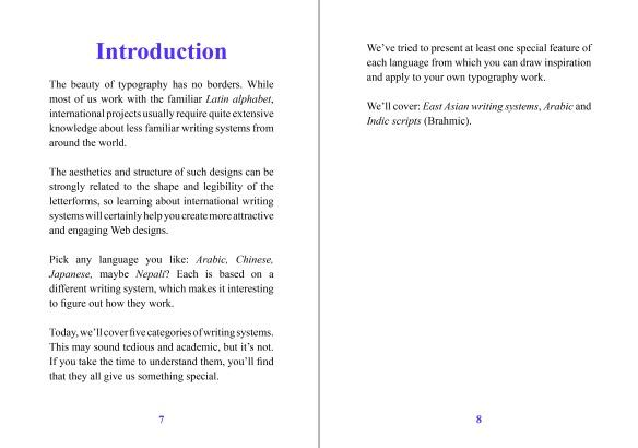 Book_design024