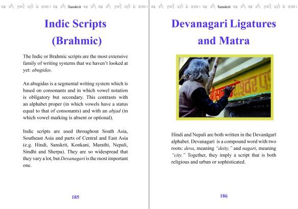 Book_design025