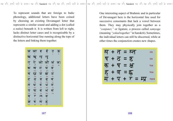 Book_design026