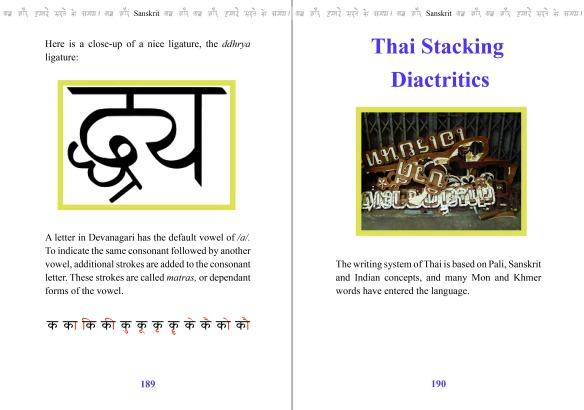 Book_design027