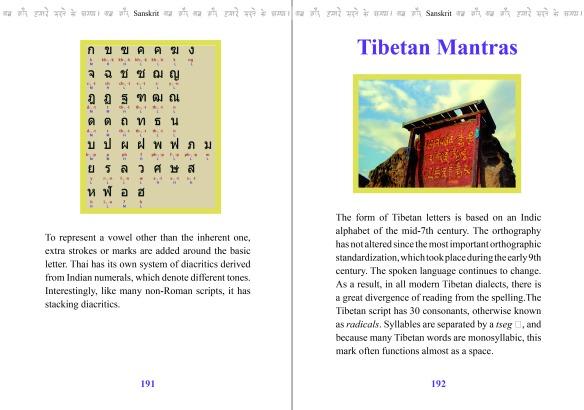 Book_design028
